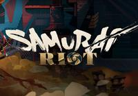 Review for Samurai Riot on PC