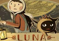 Read review for LUNA The Shadow Dust - Nintendo 3DS Wii U Gaming