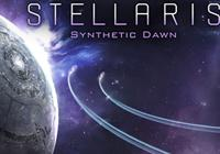 Review for Stellaris: Synthetic Dawn on PC