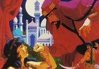 Review for Prince of Persia on PC