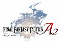 Read review for Final Fantasy Tactics A2: Grimoire of the Rift - Nintendo 3DS Wii U Gaming