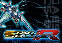 Review for Star Soldier R on WiiWare - on Nintendo Wii U, 3DS games review