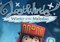 Review for LostWinds: Winter of the Melodias on WiiWare - on Nintendo Wii U, 3DS games review