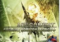 Review for Ace Combat: Assault Horizon Legacy+ on Nintendo 3DS