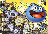 Read article Dragon Quest Gets Sticky with New Keyboard - Nintendo 3DS Wii U Gaming