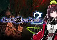 Read review for Death end re;Quest 2 - Nintendo 3DS Wii U Gaming