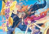 Read review for Mushihimesama Futari Ver 1.5 - Nintendo 3DS Wii U Gaming