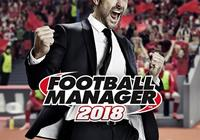 Read review for Football Manager 2018 - Nintendo 3DS Wii U Gaming
