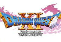 15 Minutes of Dragon Quest XI on 3DS on Nintendo gaming news, videos and discussion