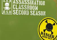 Read article Anime Review: Assassination Classroom S2 Pt1 - Nintendo 3DS Wii U Gaming