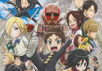 Read article Anime Review: Attack on Titan: Junior High - Nintendo 3DS Wii U Gaming
