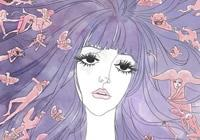 Read article Anime Review: Belladonna of Sadness - Nintendo 3DS Wii U Gaming