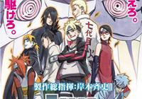 Read article Anime Review: Boruto: Naruto the Movie - Nintendo 3DS Wii U Gaming