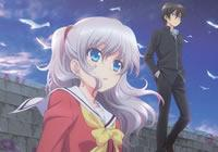 Read article Anime Review: Charlotte Part 1 - Nintendo 3DS Wii U Gaming