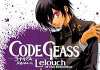 Read article Movie Review: Code Geass - Nintendo 3DS Wii U Gaming