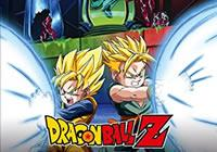 Read article Dragon Ball Z Movie Collection 5 - Nintendo 3DS Wii U Gaming