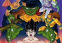 Read article Anime Review Dragon Ball Z Movie Collection 2 - Nintendo 3DS Wii U Gaming