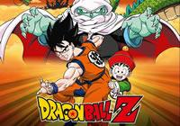 Read article Anime Review Dragon Ball Z Movie Collection 6 - Nintendo 3DS Wii U Gaming