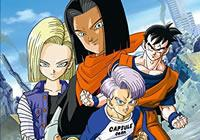 Read article Anime Review: Dragon Ball Z: The TV Specials - Nintendo 3DS Wii U Gaming