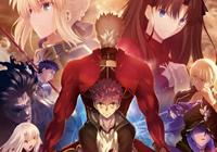 Read article Anime Review | Fate/Stay Night: Part Two - Nintendo 3DS Wii U Gaming