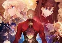 Read article Anime Review | Fate/Stay Night Part One - Nintendo 3DS Wii U Gaming