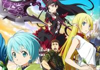 Read article Anime: Gate - Thus the JSDF Fought There! - Nintendo 3DS Wii U Gaming