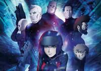 Read article DVD Review | Ghost in the Shell The New Movie - Nintendo 3DS Wii U Gaming