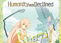 Read article Anime Review | Humanity Has Declined - Nintendo 3DS Wii U Gaming
