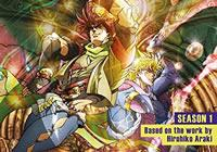Read article Anime Review: Jojo's Bizarre Adventure S1 - Nintendo 3DS Wii U Gaming