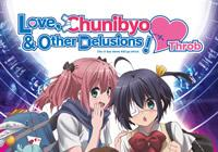 Read article Love Chunibyou & Other Delusions! Heart Throb - Nintendo 3DS Wii U Gaming