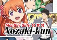 Read article Anime Review | Monthly Girls' Nozaki-kun - Nintendo 3DS Wii U Gaming
