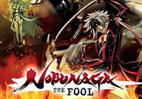 Read article Anime Review | Nobunaga the Fool: Part 1 - Nintendo 3DS Wii U Gaming