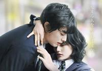 Read article DVD Movie Review | Parasyte the Movie: Part 2 - Nintendo 3DS Wii U Gaming