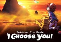 Read article Anime Review: Pokémon the Movie: I Choose You - Nintendo 3DS Wii U Gaming