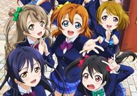 Read article Anime Review | Love Live! School Idol Project - Nintendo 3DS Wii U Gaming