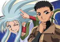Read article Anime Review: Tenchi Muyo OVA Edition - Nintendo 3DS Wii U Gaming