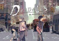 Read Review: Alternate Jake Hunter: DAEDALUS (PS4) - Nintendo 3DS Wii U Gaming