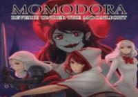 Read Review: Momodora Reverie Under the Moonlight (Switch) - Nintendo 3DS Wii U Gaming