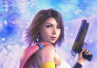 Read article Character Profile: Yuna - Nintendo 3DS Wii U Gaming