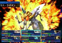 New Devil Summoner 3DS Details and Screenshots on Nintendo gaming news, videos and discussion
