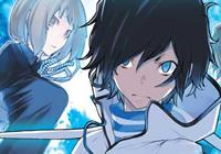 Read article New Trailer for Devil Survivor 2 Break Code