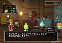 New Dragon Quest X Wii Details, Japanese Advert on Nintendo gaming news, videos and discussion
