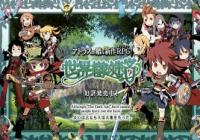 Read article New Trailer for Etrian Odyssey Millenium Girl