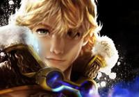Read article Final Fantasy Wii Hits US Soil - Nintendo 3DS Wii U Gaming
