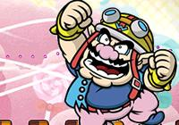 Read article Wario Wants Your Bum in Crowdfarter Campaign