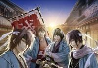 Review for Hakuoki: Memories of the Shinsengumi on Nintendo 3DS - on Nintendo Wii U, 3DS games review