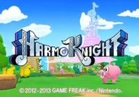 Read review for HarmoKnight - Nintendo 3DS Wii U Gaming