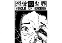Read Review: World of Horror (PC) - Nintendo 3DS Wii U Gaming
