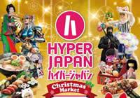 Read article MusiCube: Hyper Japan Christmas Market 2016 - Nintendo 3DS Wii U Gaming
