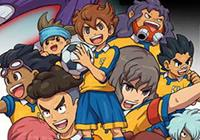 Read article More Inazuma Eleven Action this March on 3DS - Nintendo 3DS Wii U Gaming